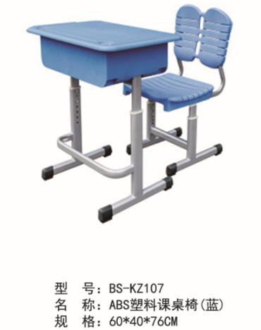 厂家定制 单双人学生椅 写字板学生椅儿童学生椅 小学生加厚塑料课桌椅