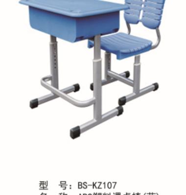 课桌椅图片/课桌椅样板图 (1)