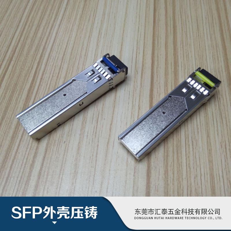 HDMI外壳压铸供货商价格|HDMI外壳压铸供货商批发|HDMI外壳压铸供货商报价