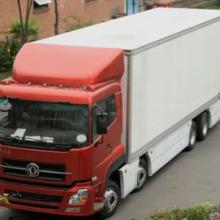 广州到江西萍乡运输价格 广州到江西萍乡货运公司 广州到江西萍乡物流运输图片