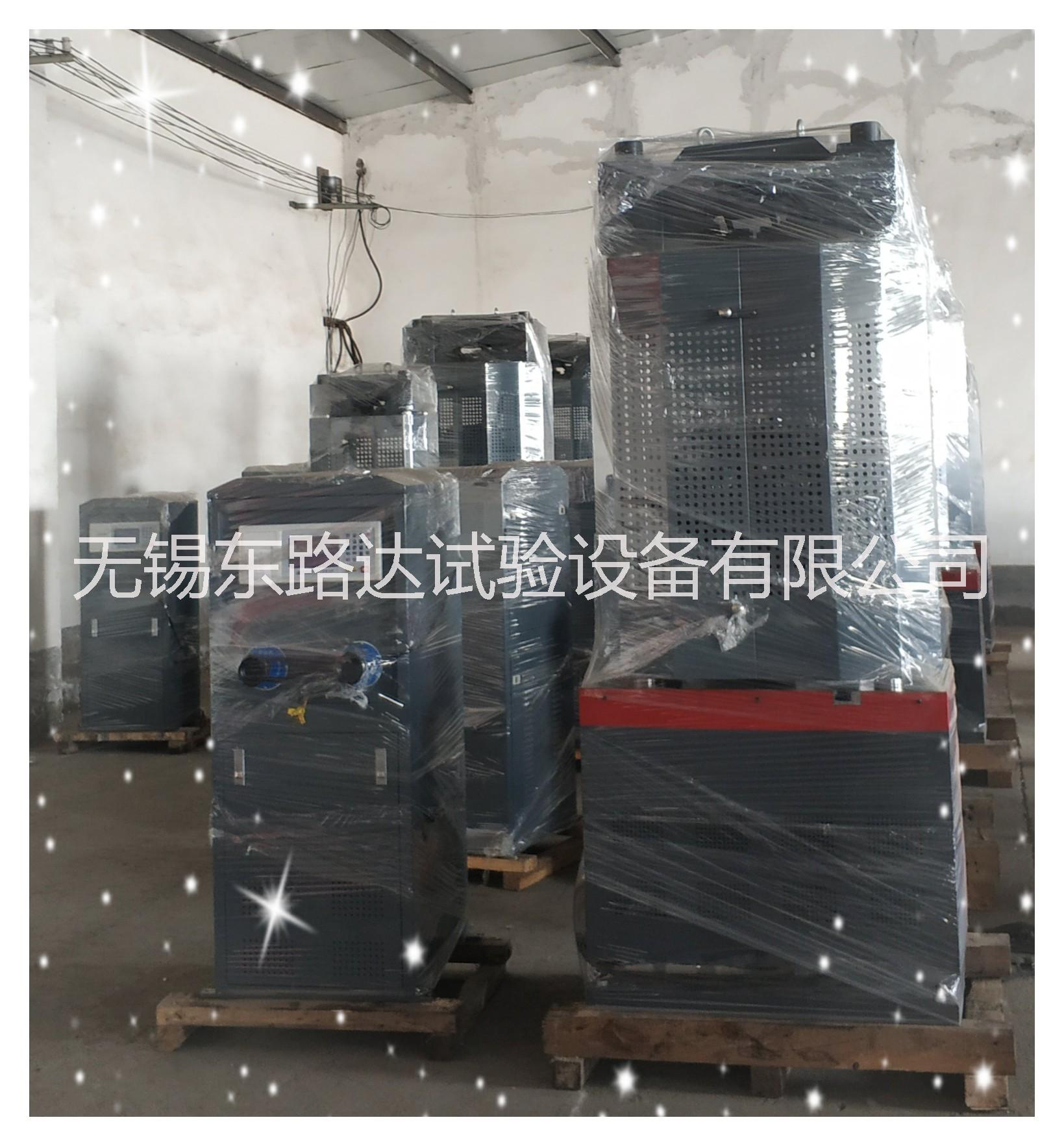 万能材料试验机操作方法10吨/30吨/60吨电液伺服万能材料试验机