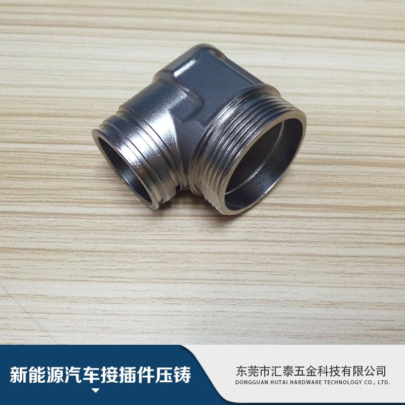 广州连接器接插件压铸供货商|广州连接器接插件压铸批发价格|广州连接器接插件压铸报价
