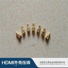 光模块外壳生产厂家哪家好-供应商-厂家直销批发报价图片