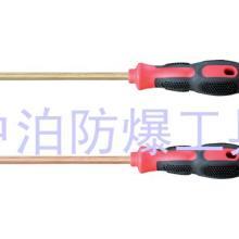 高强度防爆模锻工艺,防爆一字/十字螺丝刀/敲击螺丝刀批发