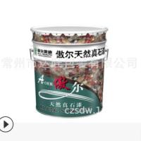 厂家直销供应圆形油漆马口铁罐 20L铁桶 通用包装 欢迎来电咨询
