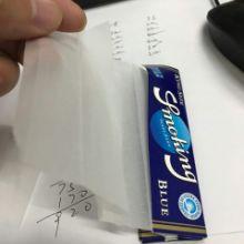 供应抽取式32张透明牙签纸折叠机 手卷烟yan纸折叠机批发