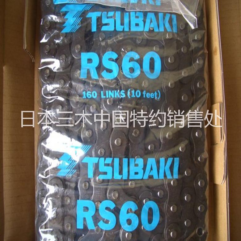 椿本6分单排滚子链RS60-1日本TSUBAKI传动链原装现货销售