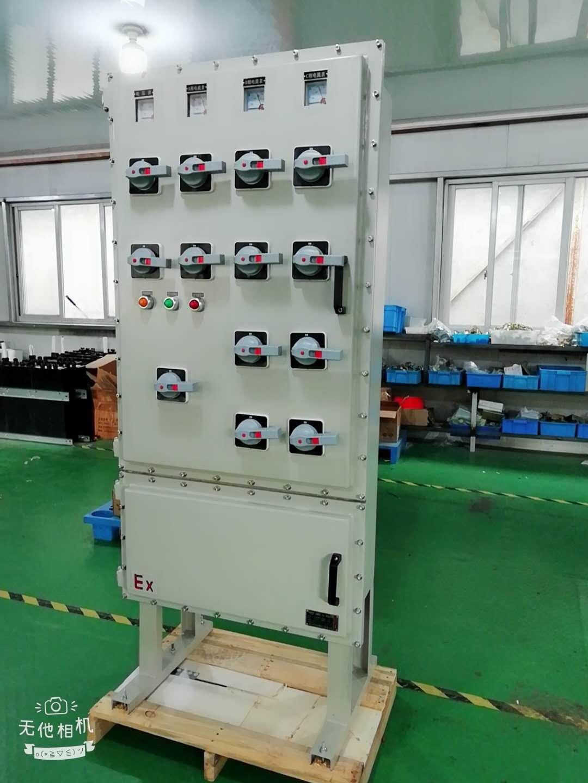 厂家供应防爆配电柜 防爆控制柜 生产定做
