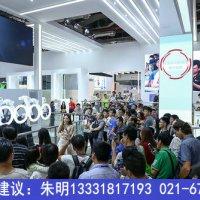 CIIF中国增材制造展举办地址