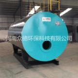 2吨热水锅炉 2吨燃油燃气热水锅炉 热水锅炉厂家 2吨供暖热水锅炉