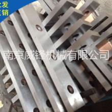 南京剪板机刀片厂家 龙门剪刀片  龙门剪刀片