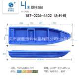 3.5米渔船 塑料船/四川塑料渔船厂