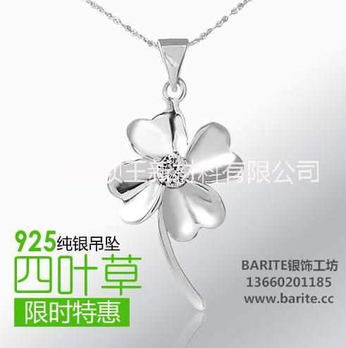 925纯银四叶草吊坠项链S925 silver four leaf clover pendant necklace