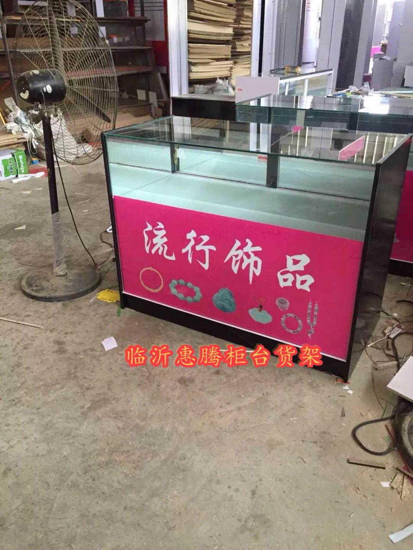枣庄饰品货架