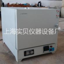 1000度马弗炉 一体式箱式电阻炉SX2-12-10图片