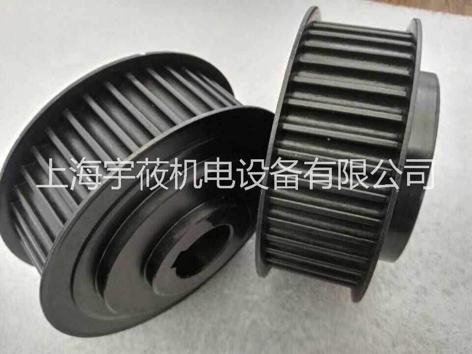 供应家具 木材机械同步带轮  育有同步带轮 供应商