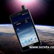 全球智能卫星电话图片