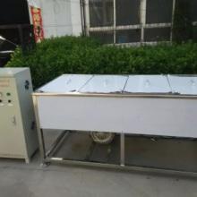 山东奥超生产超声波脱脂设备 超声波除油设备图片
