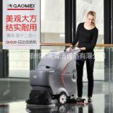 高美手推式洗地机GM50B  小型手推式洗地机  手推擦地机 扫地机报价 地面清洗车供应商 洗地车电话