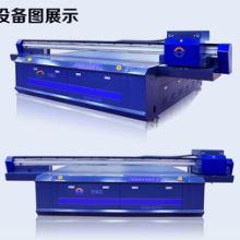 厂家直销大型打印机、大型打印机价格、铝板不锈钢uv打印机批发