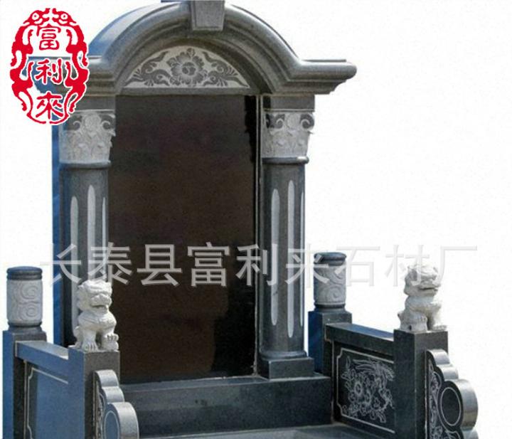 供应墓碑G654石材 墓碑公墓 专业定制墓碑 光面墓碑石 直销光面墓碑石