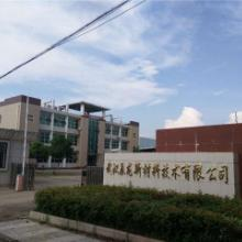 武汉减水剂厂家批发批发