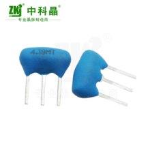 中科晶贴片晶振 插件谐振器 ZTA Z4.19MT工厂供应