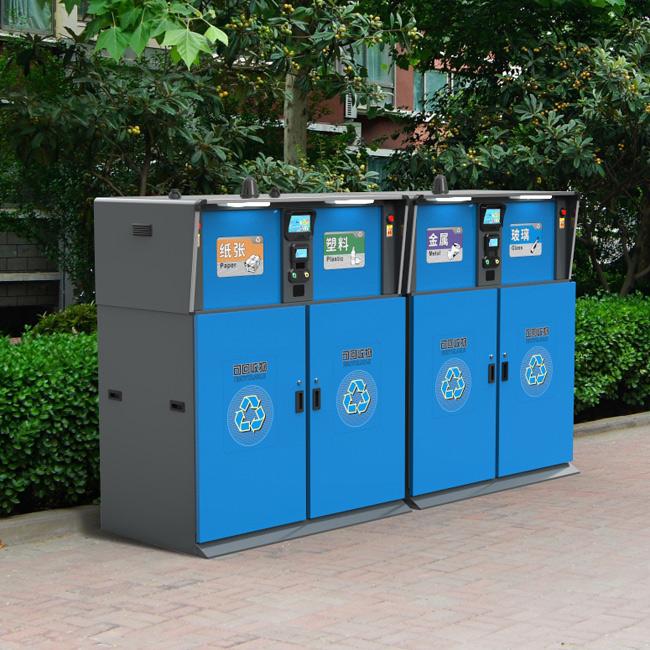 智能垃圾桶报价 分类垃圾收集箱 室外室内智能垃圾箱