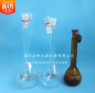 白色透明容量瓶 白色透明容量瓶报价 白色透明容量瓶批发 白色透明容量瓶供应商 白色透明容量瓶哪家好