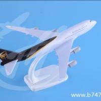 飞机模型B747-400UPS波音货机仿真静态航模摆件商务礼品20cm