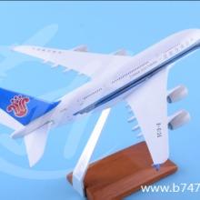 飞机模型空客A380南航合金静态客机航模玩具礼品商务促销品28cm