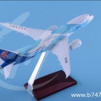 飞机模型波音B787南航合金仿真客机航模玩具摆件商务促销礼品28cm 飞机模型波音B787南航28cm