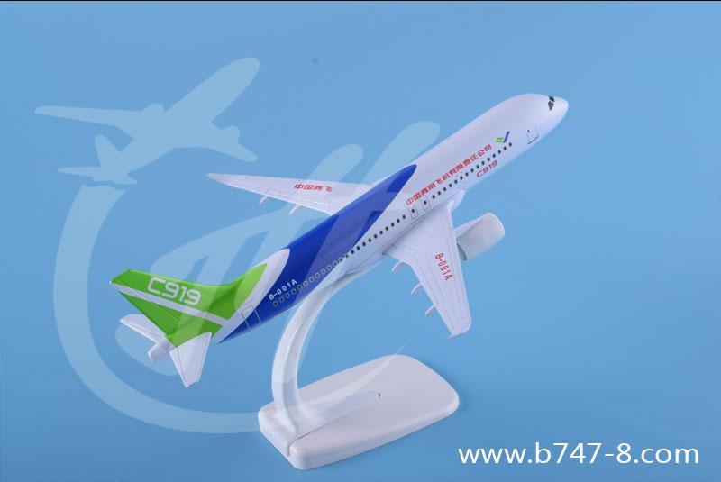 飞机模型中国商飞C919金属静态仿真客机航模玩具礼品室内摆件20cm