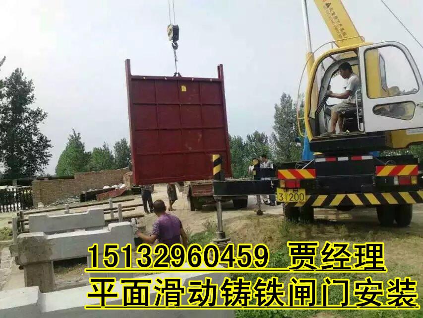 双向承压平面滑动铸铁闸门 双向止水铸铁闸门2000*2000mm