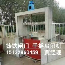 1.0米*1.0米铸铁闸门重量 铸铁闸门100*100cm单向止水批发
