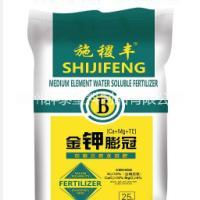 肥料包装-13年专业肥料包装生产厂家-河北专业肥料包装生产厂家