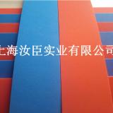 上海EVA泡棉厂家 供应EVA泡棉厂家价 供应EVA泡棉批发价 EVA泡棉供货商 EVA泡棉生产商 EVA泡棉厂商