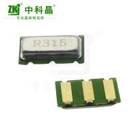 中科晶 贴片晶振7234 315M 433M声表 谐振器 工厂供应