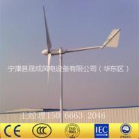 供应 3KW风力发电机持续大量发电耐用3000W离网风力发电机组全套抗台风