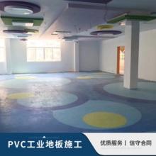 PVC工业地板施工 PVC工业地板施工价格 地板施工 PVC工业施工 厂家直销 品质保证