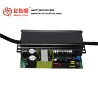 led电源20W30W40W50