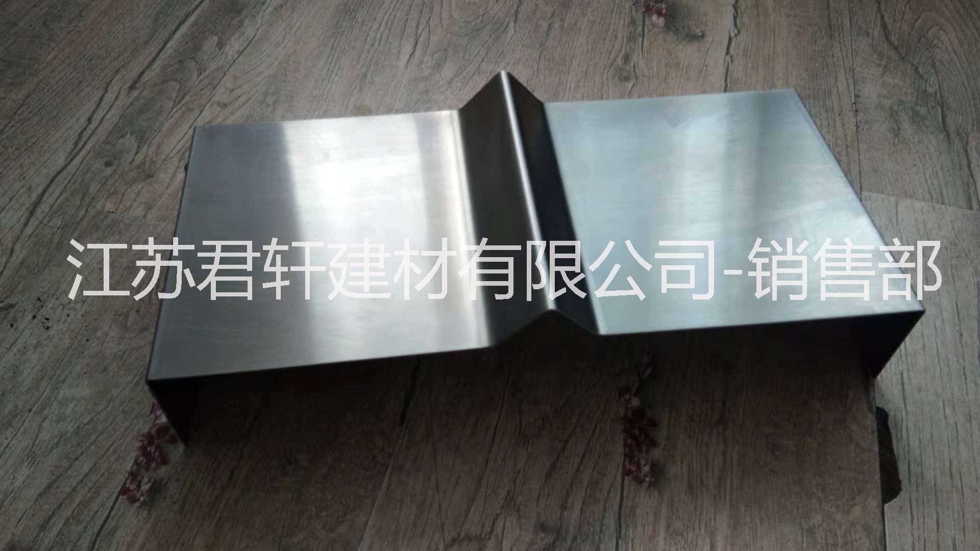 屋面伸缩缝价格比较 屋面伸缩缝的用途