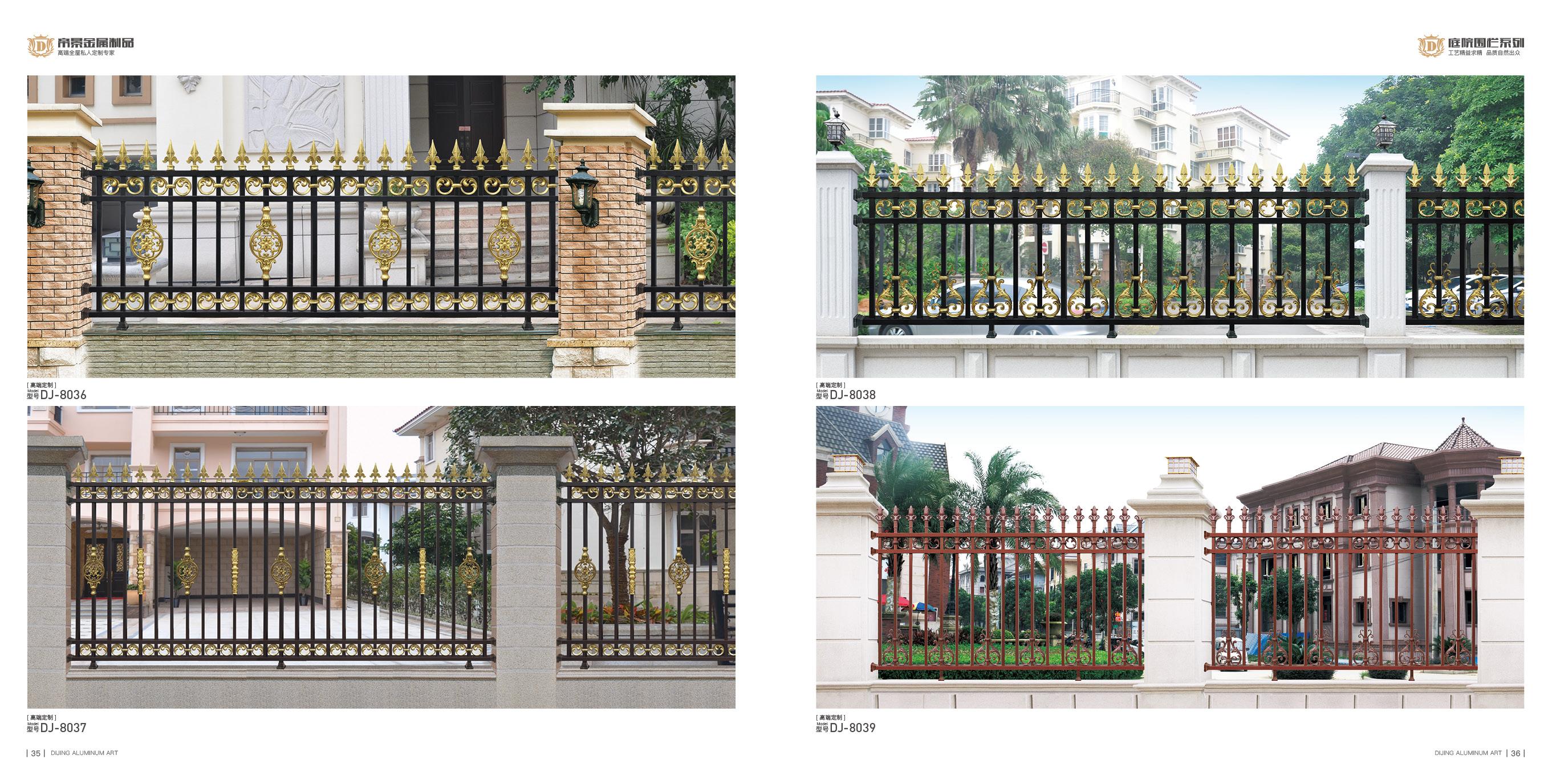 广东铁艺围栏厂家直销,价格优惠,质量保障
