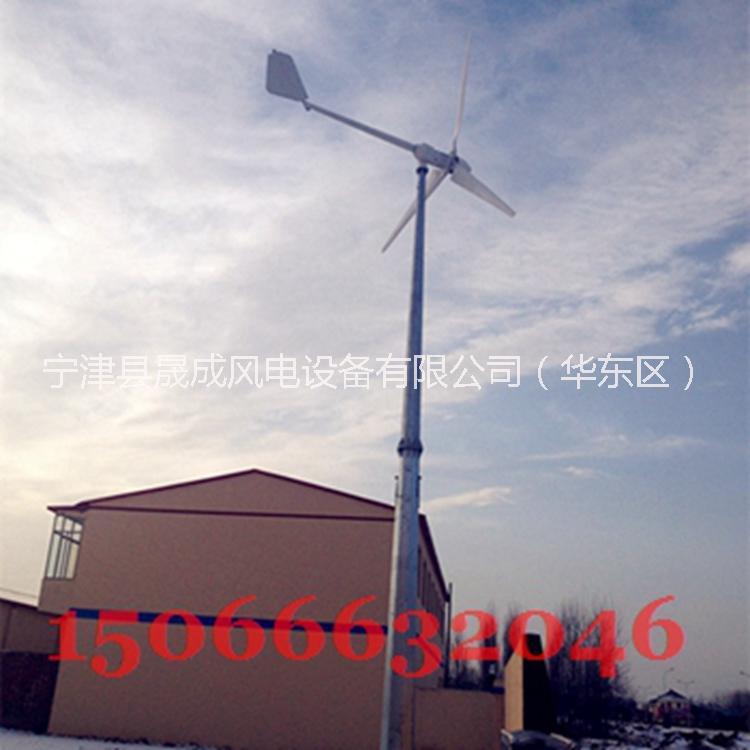 供应1KW风力发电机48V家用风机 内蒙古风力发电机厂家铝合金外壳精加工免维护