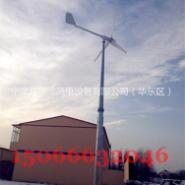 1KW风力发电机48V家用风机图片