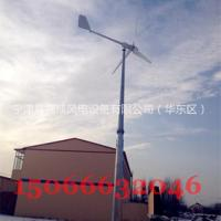 供应风力发电机风叶玻璃钢叶片300W--1000W风力发电机叶片风轮用