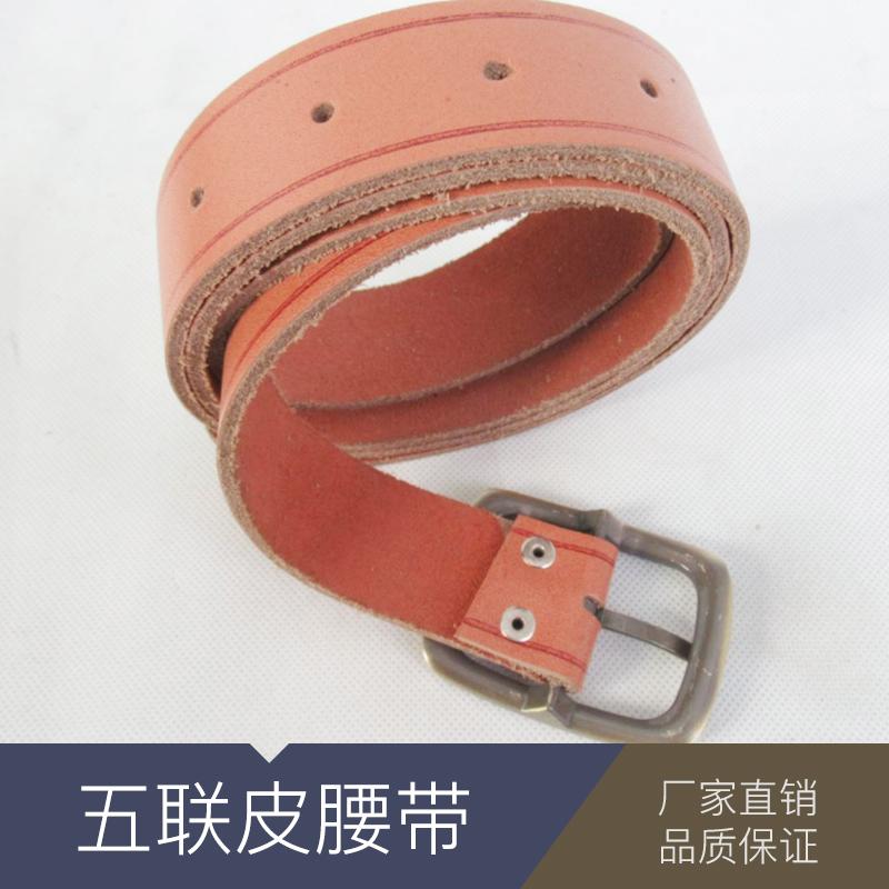 五联皮腰带 安全带 百搭男女士裤带批发厂家 质量保证