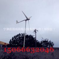 供应晟成2000瓦家用风力发电机 2KW小型水平轴风力发电机工程