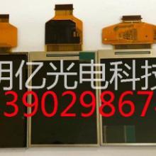 AUO友达A030VVN01高清液晶屏640*480