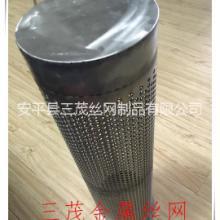 直销深圳不锈钢过滤桶 冲孔过滤桶批发